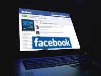 Facebook - Bermanfaat atau Berbahaya?